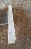 (6) Assorted Size Fir Lumber