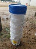 (5) 5 Gallon Buckets W/ Screw On Lids