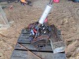 International Farmall Cub 4 Cylinder Motor