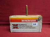 (48) Winchester Super X .351 Winchester Cartridges