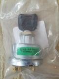 FarmTrac 545 & 555 Ignition Assembly Switch W/ Key