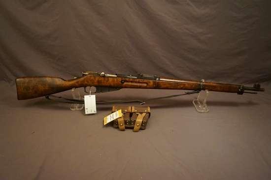 Mosin Nagant 7.62x54mm B/A Short Rifle