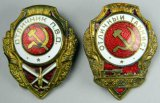 Two (2) USSR Soviet Russian World War II Army Flak Artillery and Armored Tank Badges