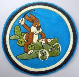 USAAF WWII Army Air Force Bomb Squadron Flight Jacket Patch