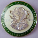 50-Year DJ Hunting Association Badge, German WWII