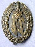 WW2 German Waffen SS Badge