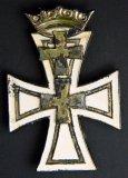 WW2 German Hermann Goering White Enamel Cross with Crown Badge