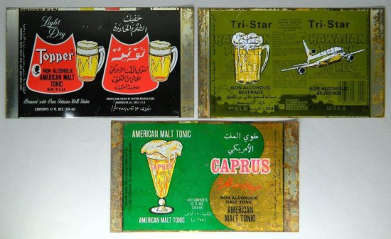 3 Vintage Steel Flat Unused Beer Cans