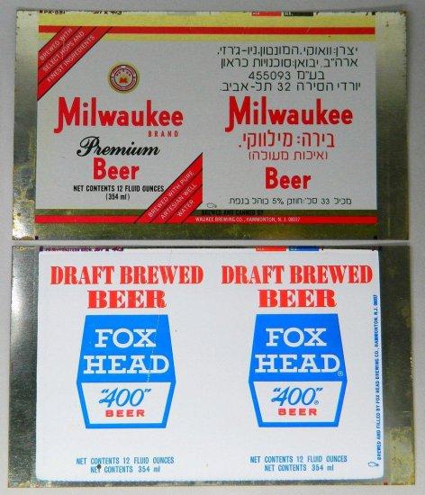 Two Vintage Flat Unused Steel Beer Cans