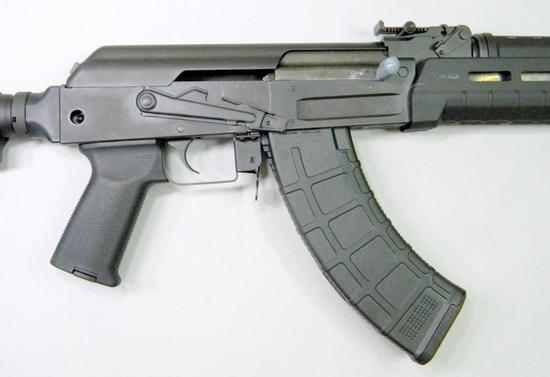 Century Arms AK C39v2-Pistol