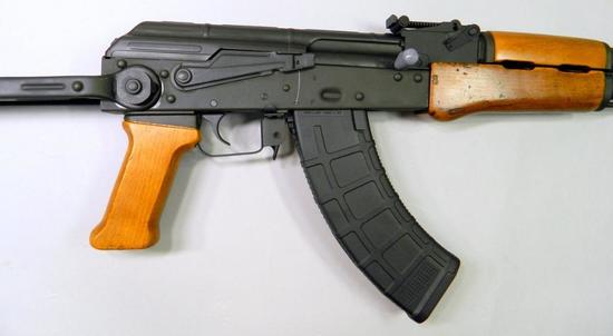 Century Arms AK63DS Underfolder Semi Auto Rifle