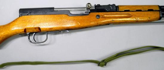 Norinco SKS 7.62x39 Semi Auto Rifle