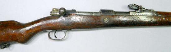 German Mauser Gew 98 Military Rifle