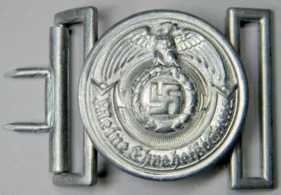 WWII Waffen SS Schutz Staffel Officers Belt Buckle
