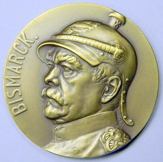 Imperial German WWII Chancellor Otto von Bismarck Table Award