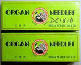 Two Large Boxes of NOS Organ Sewing Machine Needles