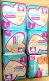 Pampers Cruisers Diapers size 3, 24 Units