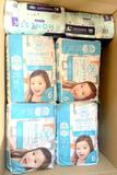 Variety Honest Co. Diapers sizes 4-6, 20 Units