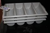 Times 3 - Silverware boxes
