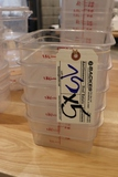 Times 5 - 2 qt food storage containers - no lids