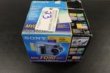 Sony MVC-FD90 camera in box - used