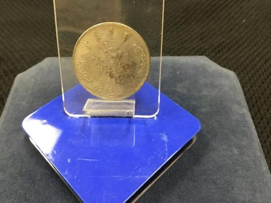 1911 China Empire Silver One Dollar Coin Tai Ching Yin Pi
