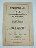 Avery  12-25 Avery Repair Price List