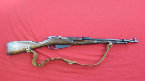 Chinese Type 53 Carbine 7.62x54r bolt, 1956 State Factory 26(Chong Qing), N