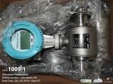 L-Mag electromagnetic flow meter, L-MAG311B series, model QTLD-65