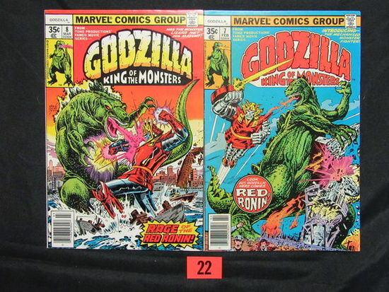Godzilla 7/8 First Red Ronan Appearances