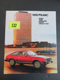 1980 AMC Spirit/AMX & More Brochure