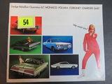 1967 Dodge Auto Brochure