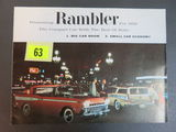 1959 Rambler Auto Brochure