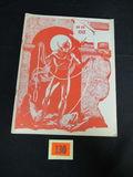 Rockets Blast Comic Collector #68/1969