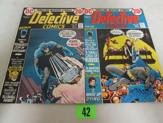 Detective Comics #427 & 428 Dc (1972) Bronze Age