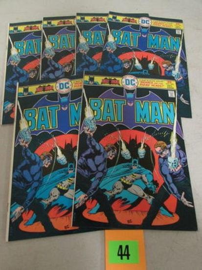 Lot (6) Batman #270 (1975) High Grade Bronze