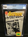 Batman #447 (1990) Copper Age Brian Bolland Cover Cgc 9.6