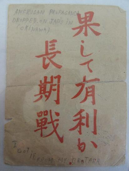WWII American/Japan Propoganda Leaflet