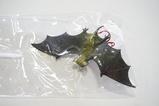 Black Bat Lure