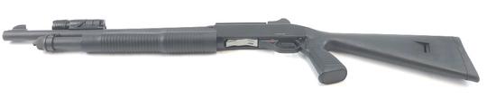 SAVAGE ARMS STEVENS MODEL 320 PUMP 12 GA. SHOTGUN