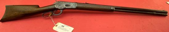 Winchester Pre 98 1886 .45-90 Rifle