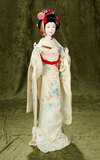 Japanese Lady (Kyoto-Bijin) with Extraordinary Headdress  and Coiffure $500/700