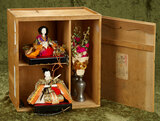 Japanese Empress and Emperor in Original Box with Accessories $200/300