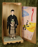 Japanese young man as Groom in original costume with stand and box $400/600