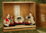 A trio of Japanese men with highly characterized expressions, original labeled box $300/400