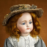 Rare Early German Bisque Closed Mouth Doll, 989, by Simon and Halbig 1500/2400