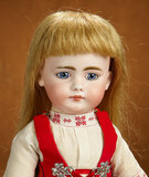 Rare German Bisque Closed Mouth Doll, Model 719, by Simon and Halbig 1200/1800
