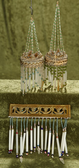Pair, German beaded hanging lamps and beaded doorway arch. $500/700