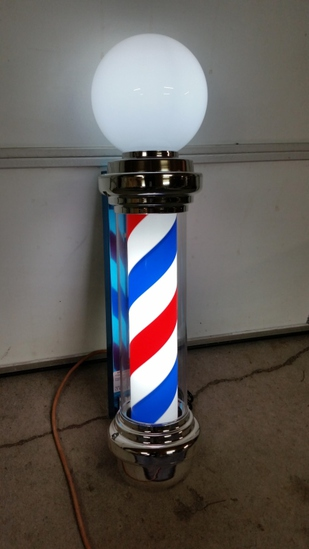 Barber Pole , lights and spins, 32in
