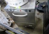 Commercial Dishwasher!